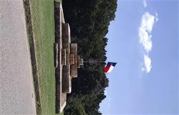 Lindsey Park, Cedar (Red) image